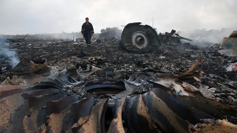 В Малайзии сообщили о желании ФБР получить чёрные ящики с борта MH17