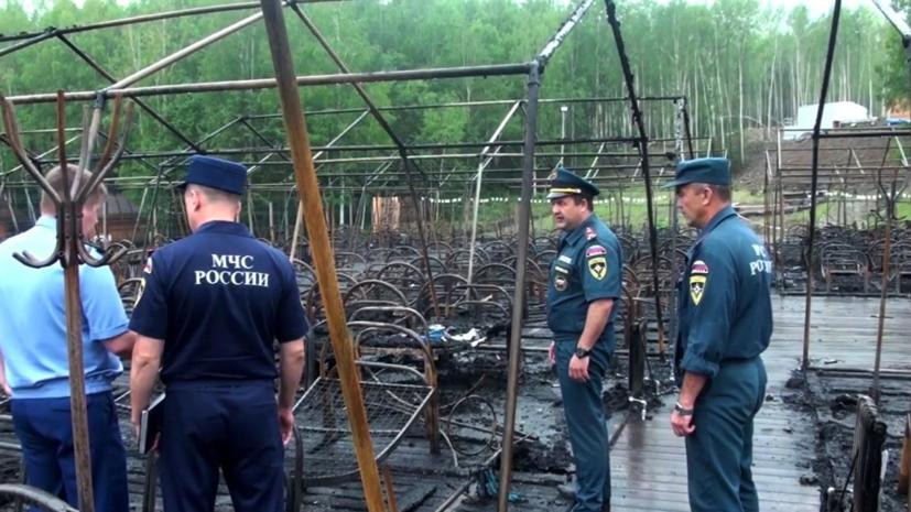 Арестован директор лагеря «Холдоми»