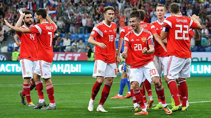 Сборная России опустилась на 46-е место в рейтинге ФИФА