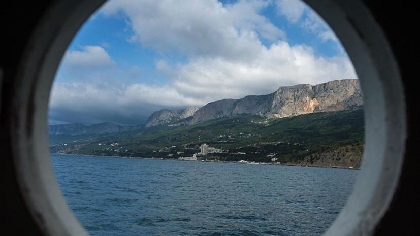 В Крыму оценили идею Киева о «национальной автономии» на полуострове