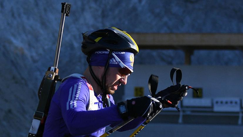 Логинов выиграл спринт на чемпионате России по летнему биатлону