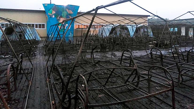 Владелец, директор лагеря и сотрудник МЧС: суд на два месяца арестовал подозреваемых по делу о пожаре в «Холдоми»