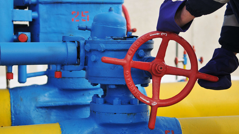 Украина планирует закупать катарский газ