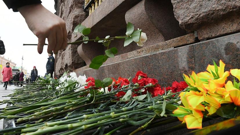 Названо местонахождение заказчика теракта в петербургском метро