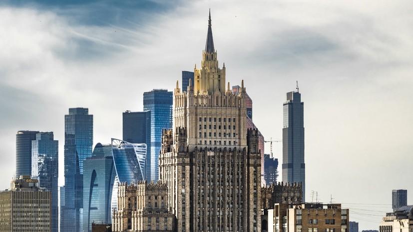 МИД предупредил о последствиях захвата Украиной российского танкера