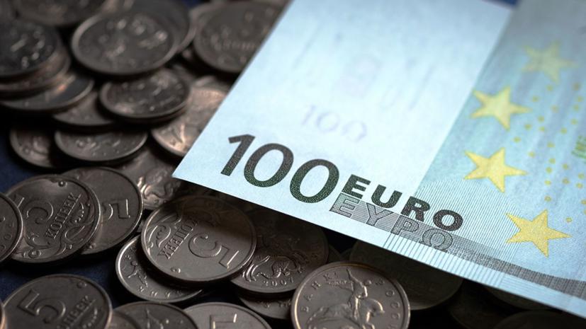 Курс евро опустился ниже 70 рублей