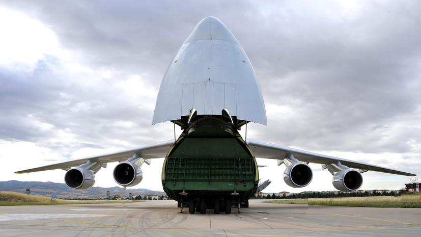 В ФСВТС подтвердили завершение первого этапа поставок С-400 Турции