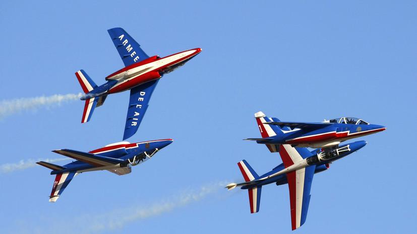 Самолёт французской пилотажной группы выкатился за пределы ВПП