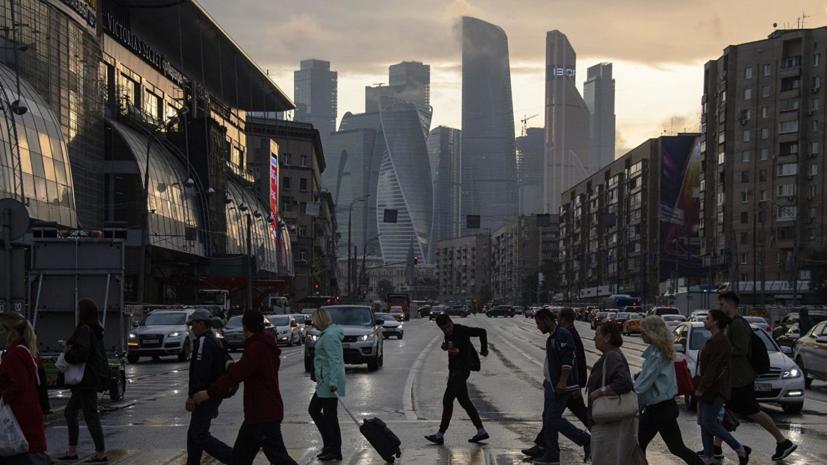 Синоптики рассказали о холодном фронте в Москве