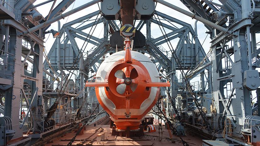 «Найдутся другие поставщики»: Британия вводит ограничения на экспорт подводных аппаратов в Россию