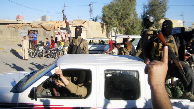 «Может взорвать любой регион»: почему в США заговорили об усилении «Аль-Каиды»