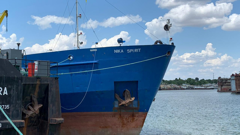 В ОБСЕ прокомментировали задержание российского танкера Украиной