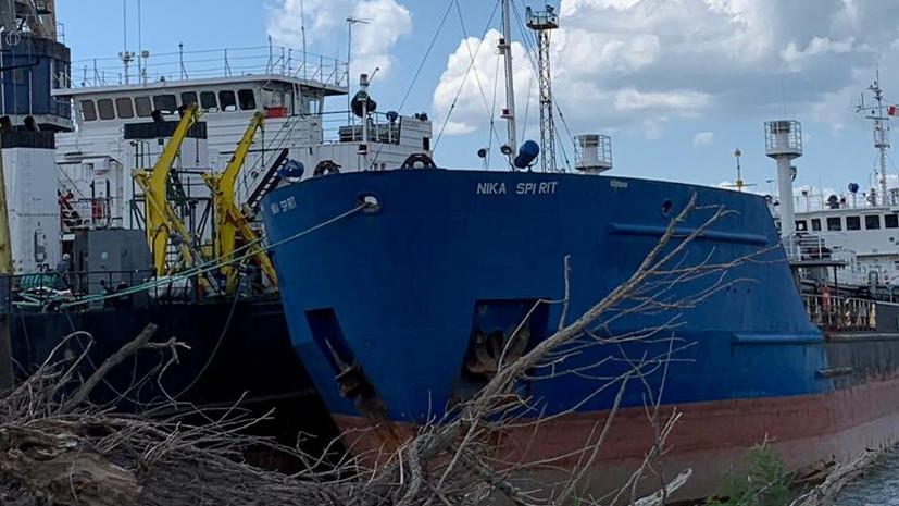 В ООН прокомментировали задержание Украиной российского танкера