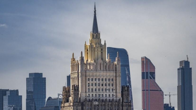 МИД России: моряки с задержанного танкера покинули территорию Украины