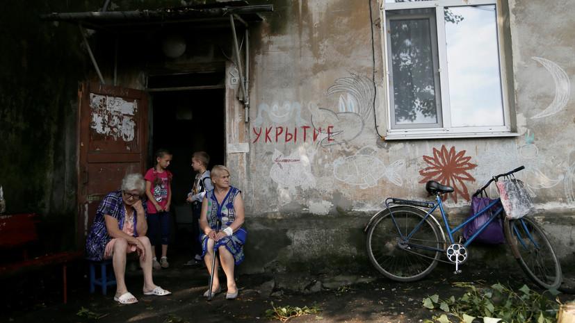 Что стоит засловами о«хорватском сценарии» вДонбассе