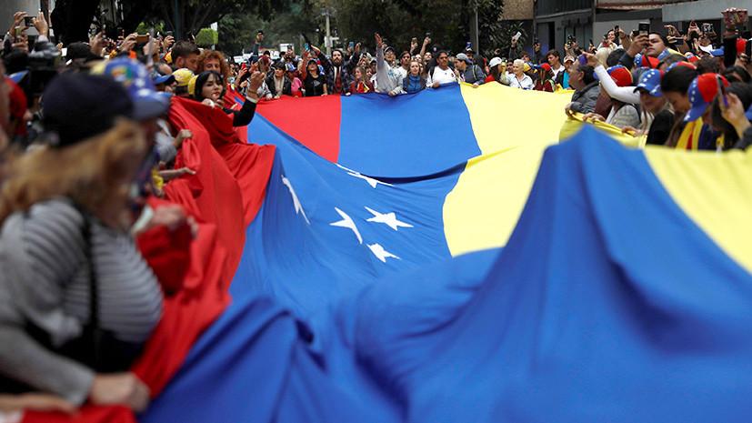«Очередной шаг по удушению республики»: к каким последствиям могут привести новые санкции против Венесуэлы