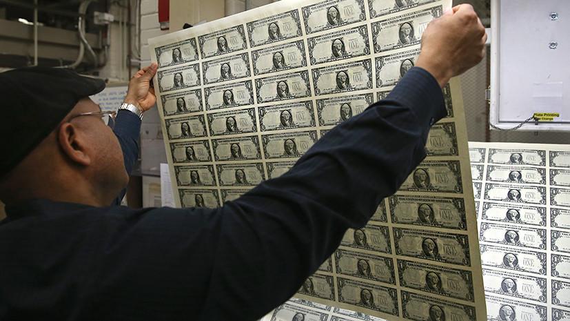 «Балансирует на грани»: почему Трамп не смог выполнить свои обещания по сокращению госдолга США
