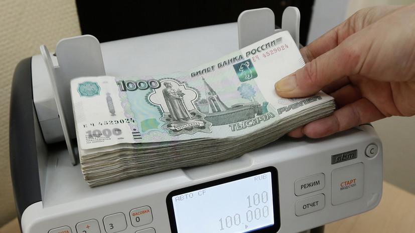 Треть расчётов России и Турции проходит в нацвалютах