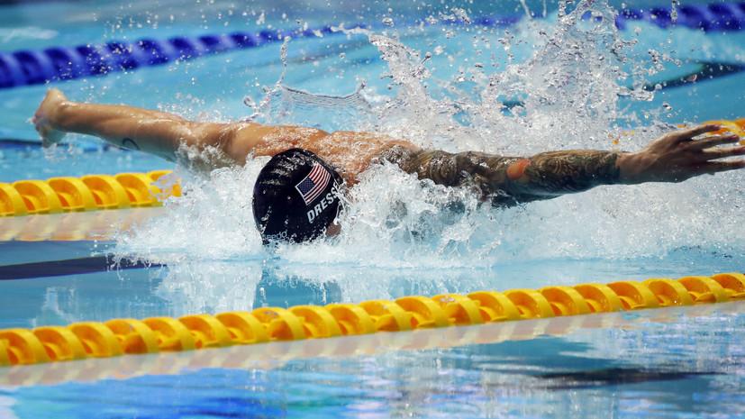 Пловец Дрессел побил мировой рекорд Фелпса на дистанции 100 м баттерфляем на ЧМ