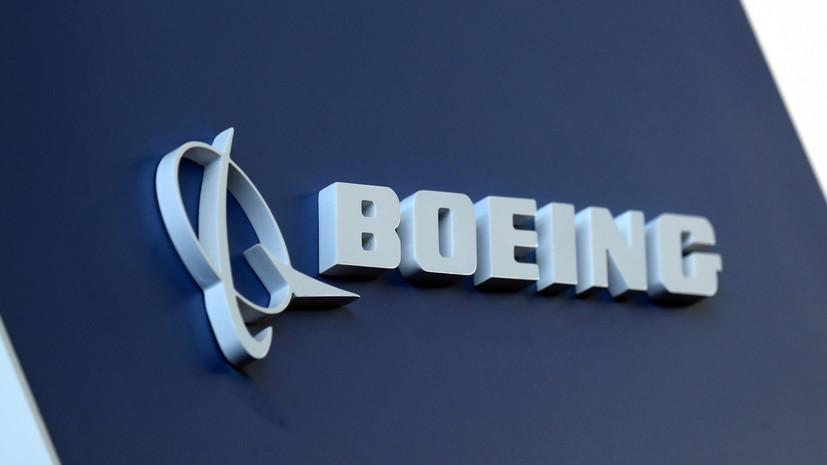 Турция может отказаться от закупок у Boeing при введении санкций США