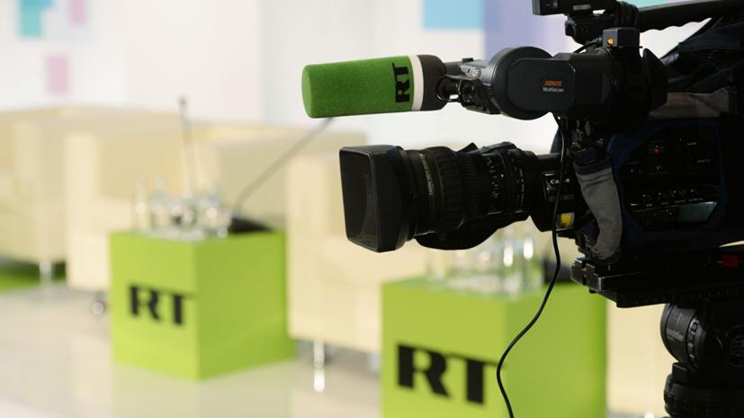 В МИД прокомментировали решение Ofcom оштрафовать RT до решения суда