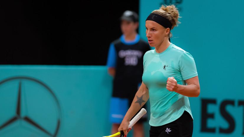 В посольстве США заявили, что виза теннисистки Кузнецовой готова