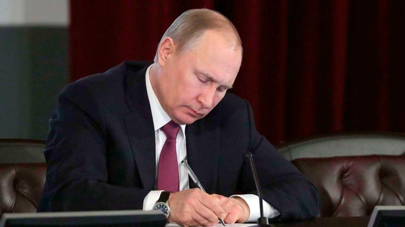 Путин подписал закон о наказании за препятствование работе медиков