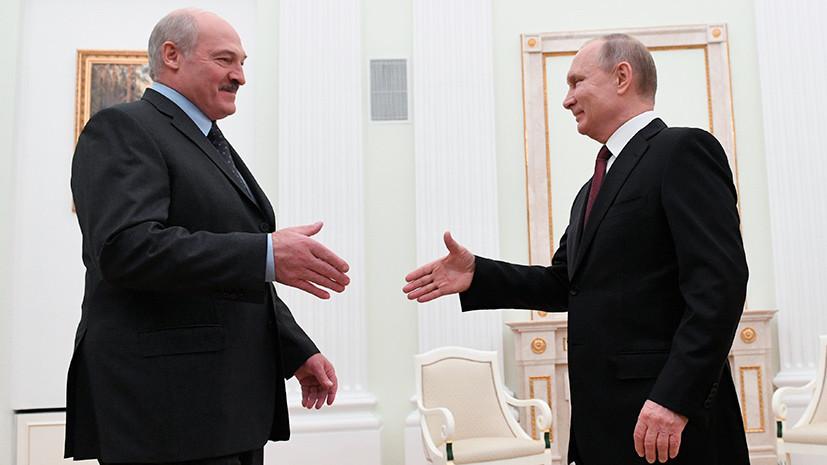 «Всегда подставляет плечо»: Лукашенко заявил, что не готов рвать отношения с «братской Россией»