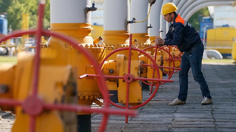 Новак заявил, что Москва выступает за покупку Киевом газа напрямую