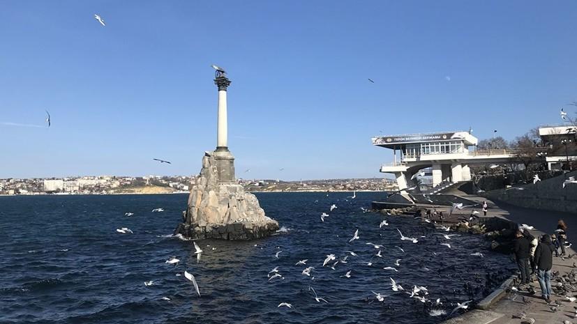 Налогоплательщики Севастополя заплатили 8,1 млрд рублей за полгода