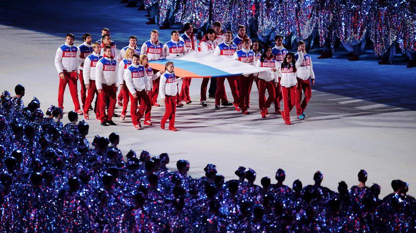 «Команда выступит под своим флагом и без ограничений»: сборная России получила приглашение на Олимпиаду в Токио