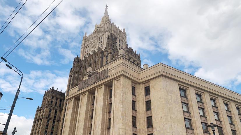 МИД ответил на пост посольства ФРГ о беспокойстве из-за выборов в МГД