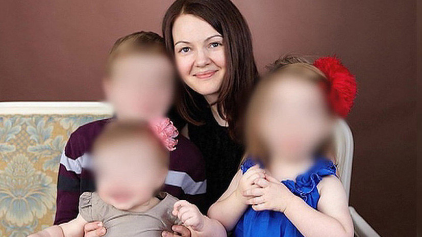 В консульстве рассказали об условиях содержания Осиповой в тюрьме США