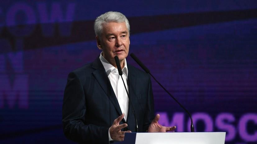 Собянин прокомментировал призывы к проведению несогласованной акции в Москве