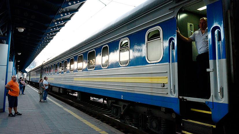 «Позитивные вещи»: в Крыму отреагировали на обращение к Зеленскому запустить поезда на полуостров