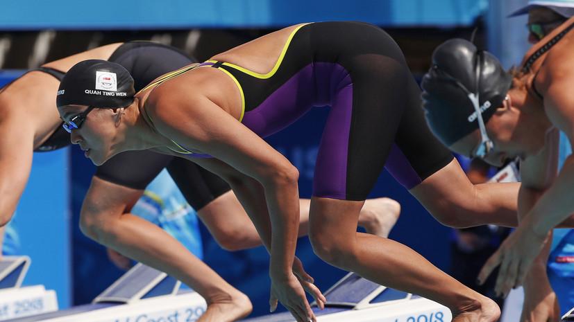 Австралийская пловчиха Джек сообщила о положительной допинг-пробе