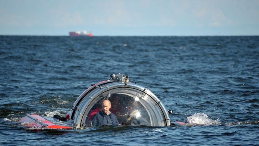 Путин в батискафе погрузился к месту гибели подлодки Щ-308