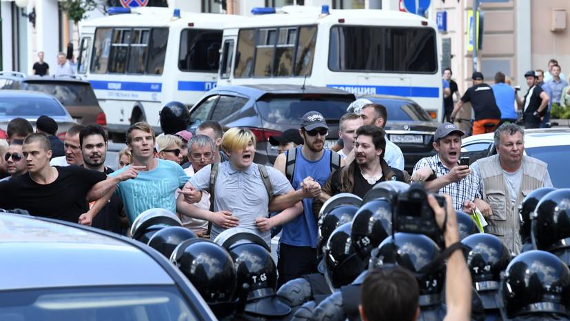 МВД назвало число участников несогласованной акции в Москве