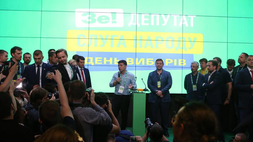 В «Слуге народа» назвали возможного кандидата на должность главы Минздрава Украины