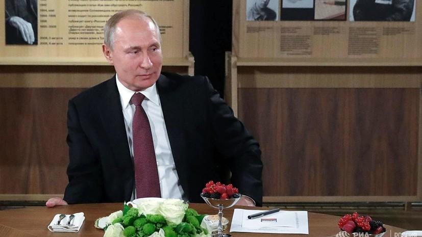 Путин встретился с родными погибших в Баренцевом море офицеров