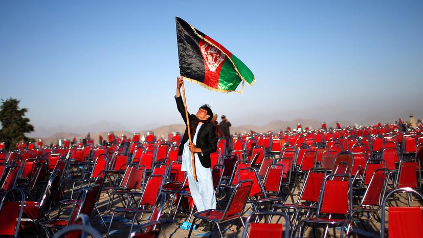 В Афганистане объявили о скором начале прямых переговоров с талибами