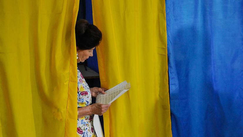 Избирательное наблюдение: в США обвинили Россию во «влиянии» на украинский электорат