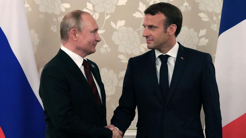 Макрон встретится с Путиным 19 августа
