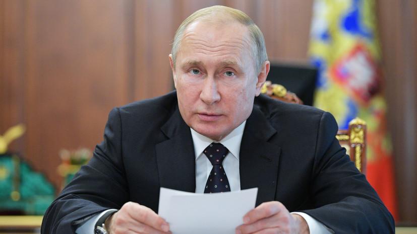 В Кремле заявили о подготовке визита Путина во Францию в августе