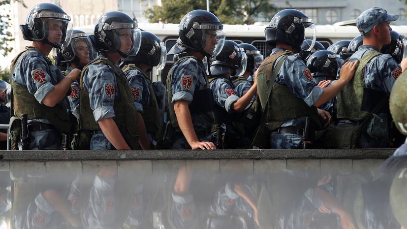 МВД: в Москве на несогласованной акции задержали более 1000 человек