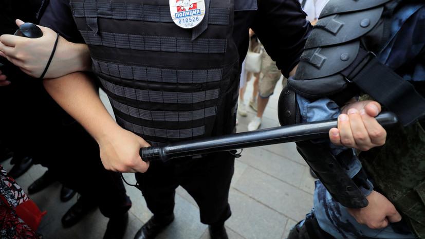 В ЕС прокомментировали задержания на несогласованной акции в Москве