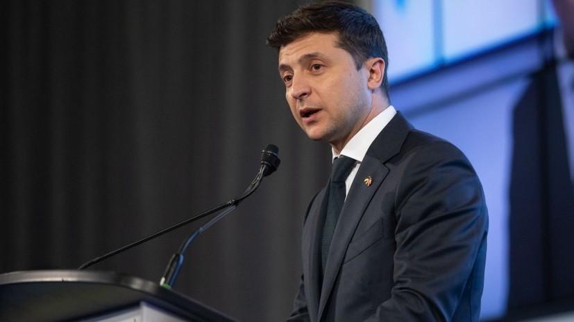 Зеленский призвал предстоятелей церквей на Украине к диалогу