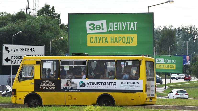 «Имитируют деятельность»: в партии «Слуга народа» заявили о планах изменить административное устройство Украины
