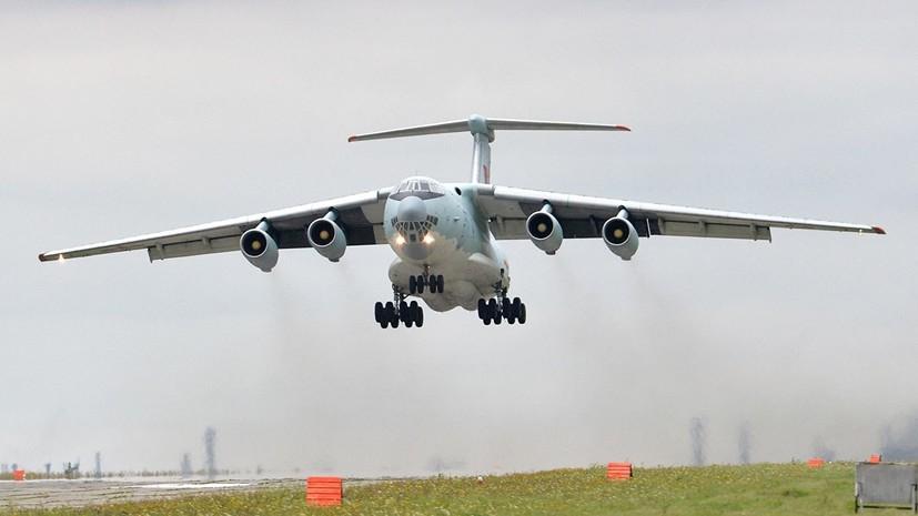 СМИ: В Ливии подбили два украинских самолёта Ил-76
