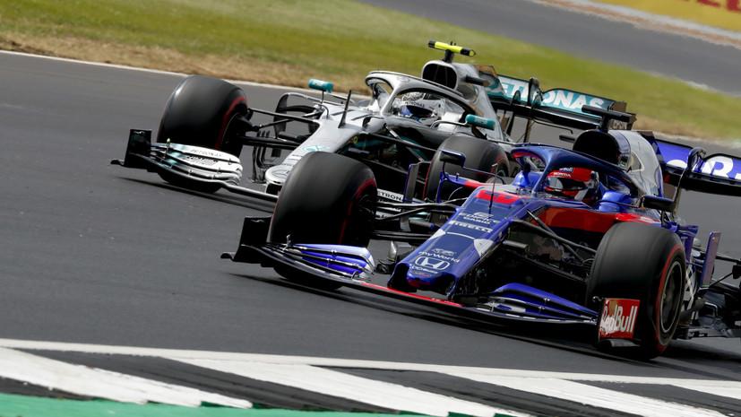Квят сравнил гонку на Гран-при Германии с фильмом ужасов